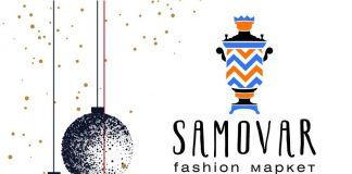 новогоднего дизайн-маркета Samovar